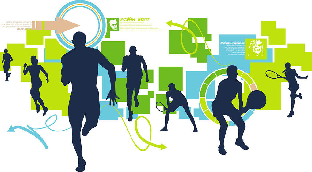 Sport-1040px_Grande.jpg